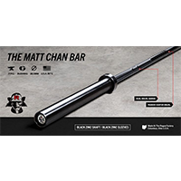 The Matt Chan Bar